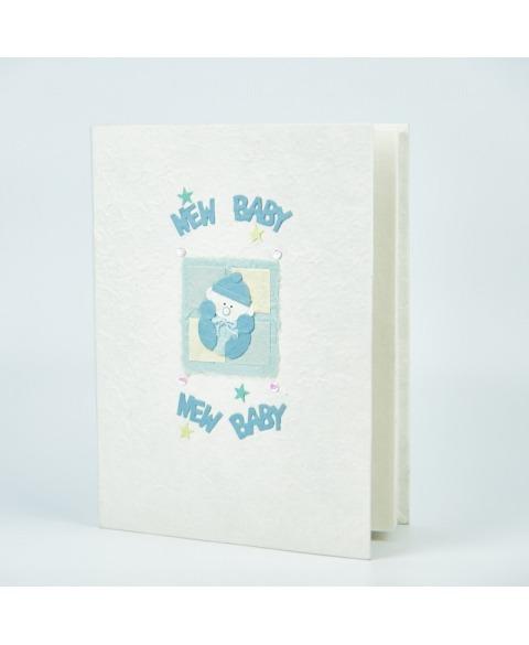 Album foto bebe baietel -albastru